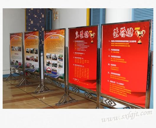 集团公司会议宣传展板 - 陕西路桥集团有限公司